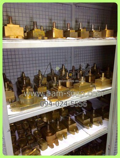 สบู่กลีเซอรีนคอลาเจนน้ำผึ้ง Honey Collagen Soap (70 กรัม) 1
