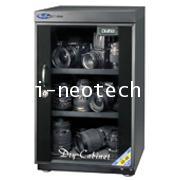 NT-HT-AD080 ตู้กันชื้น HUITONG รุ่น AD-080 ราคาพิเศษ ช่วงจัดรายการ SUPER SALE