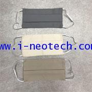 NT-NV-FM2MFPE003 หน้ากากผ้า โพลีเอสเตอร์ ไมโครไฟเบอร์ 2 ชั้น (3 ผืน ต่อ แพ็ค) (1 แพ็ค นับ 1 ชิ้น)