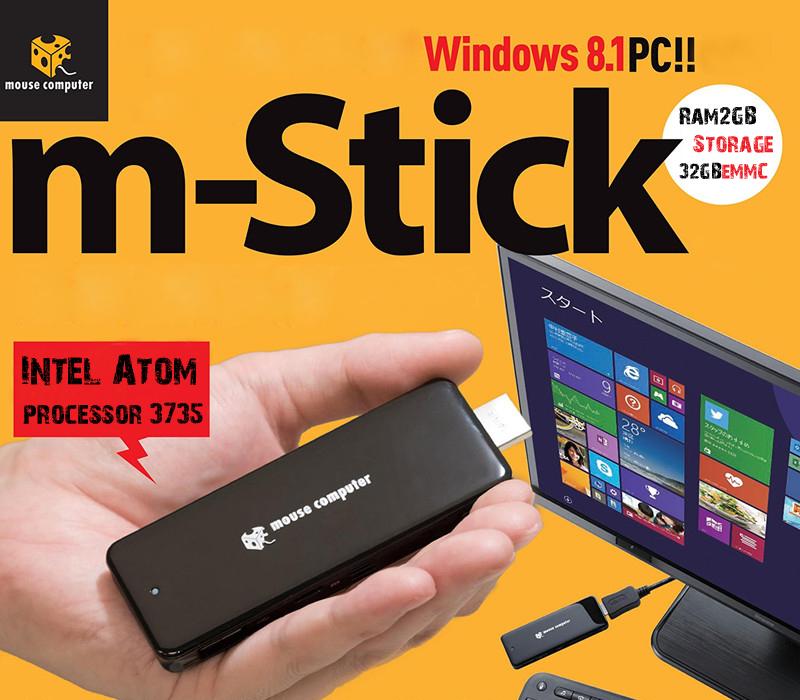 Compute m-Stick 4core Ram2G HDD32G Win8