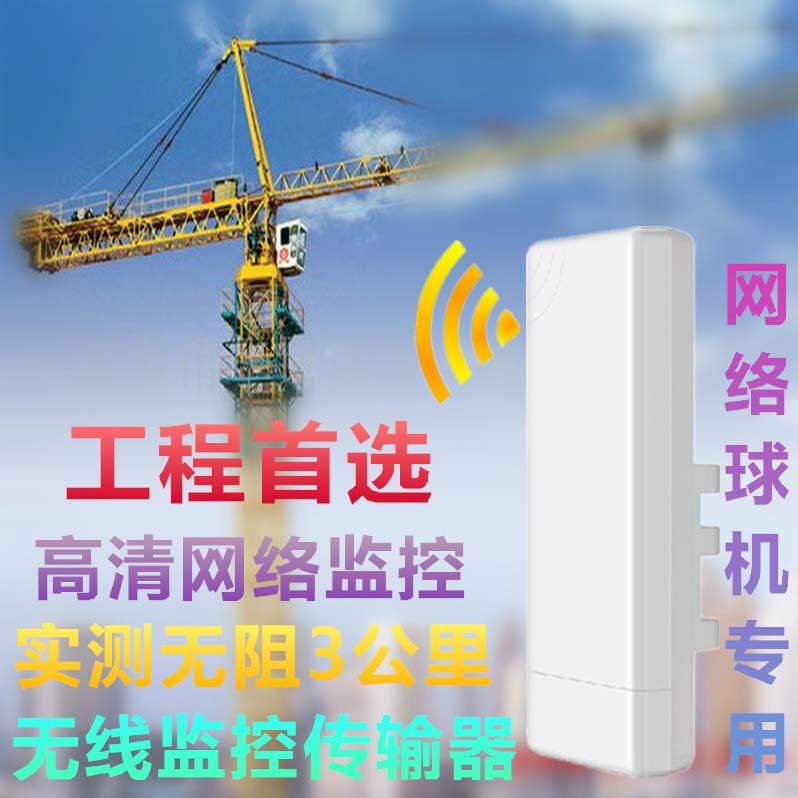 ชุดกล่องรับ-ส่งสัญญาณภาพระยะไกล Crane Wireless digital transmitter network