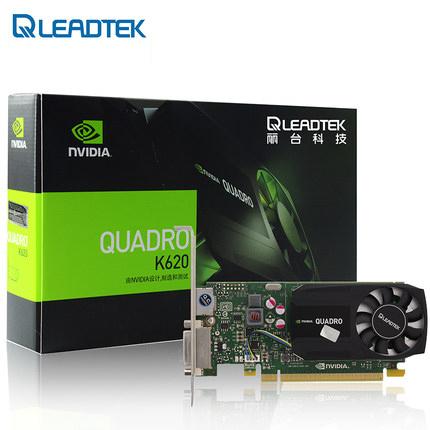 K620 SF Leadtek Quadro professional graphics design workstation graphics card 2G original boxes