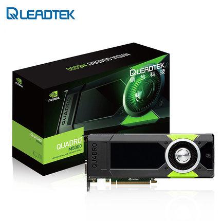 Leadtek Quadro M5000 8G professional graphics workstation graphics card designed