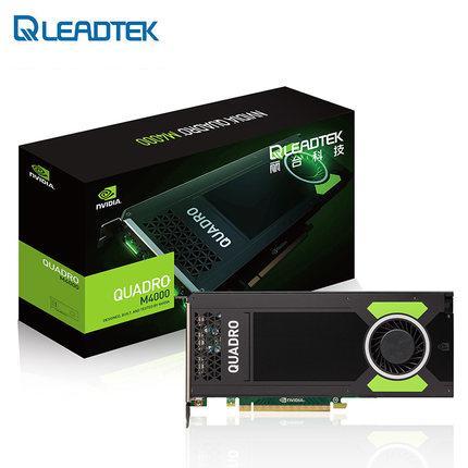 Leadtek Quadro M4000 8G professional graphics design graphics cards boxed
