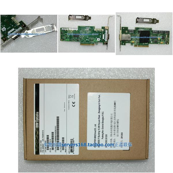 IBM 6Gb SAS HBA 46M0907 46M0908 46C8935 68Y7354 channel card array card