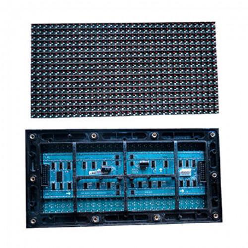 ป้าย LED P8 Full Color Outdoor SMD