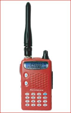 วิทยุสื่อสาร Spender : TC-245H