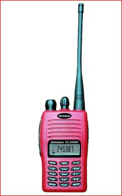 วิทยุสื่อสาร Spender : TC-245HA