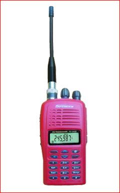 วิทยุสื่อสาร Spender : TC-245G