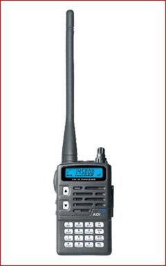 วิทยุสื่อสาร ADI : Commando-144H