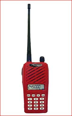 วิทยุสื่อสาร Fujitel : FB-246