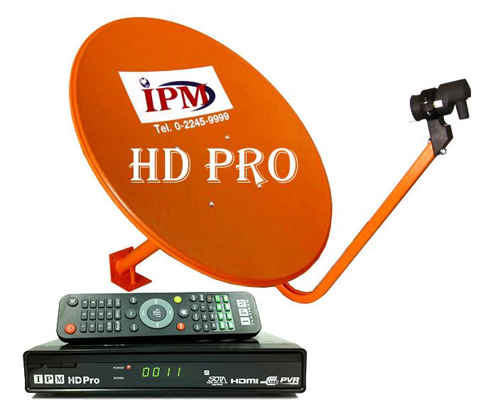 ชุดจานดาวเทียม IPM 60 ซ.ม. รุ่น HD Pro