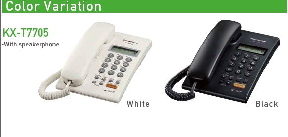 โทรศัพท์ Panasonic KX-T7705