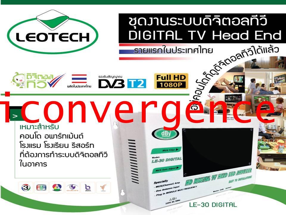 ระบบดิจิตอลทีวี Digital TV Head End