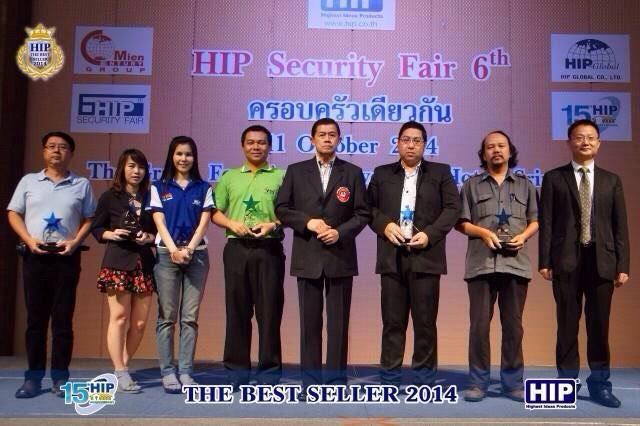 งานรับรางวัล Best Seller 2014 HIP