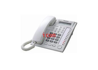 เครื่องโทรศัพท์ อนาล็อกคีย์