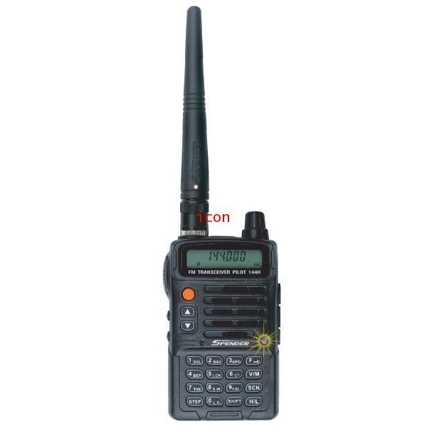 วิทยุสื่อสาร PILOT 144H