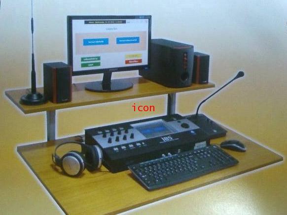 ระบบกระจายเสียงทางไกล BCH-901