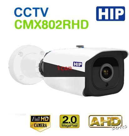 กล้องวงจรปิด CCTV AHD CMX802RHD