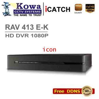 KOWA DVR RAV-413E-K   เครื่องบันทึกกล้องวงจรปิด โคว่า รุ่น RAV-413E-K