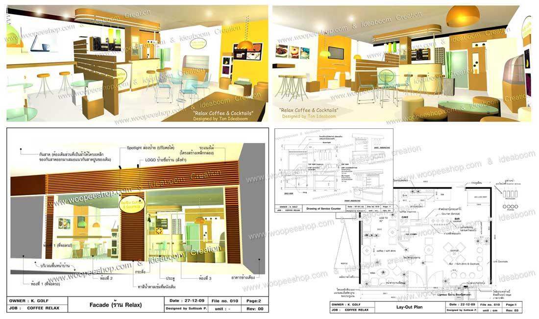 INTERIOR DESIGN (Commercial space)