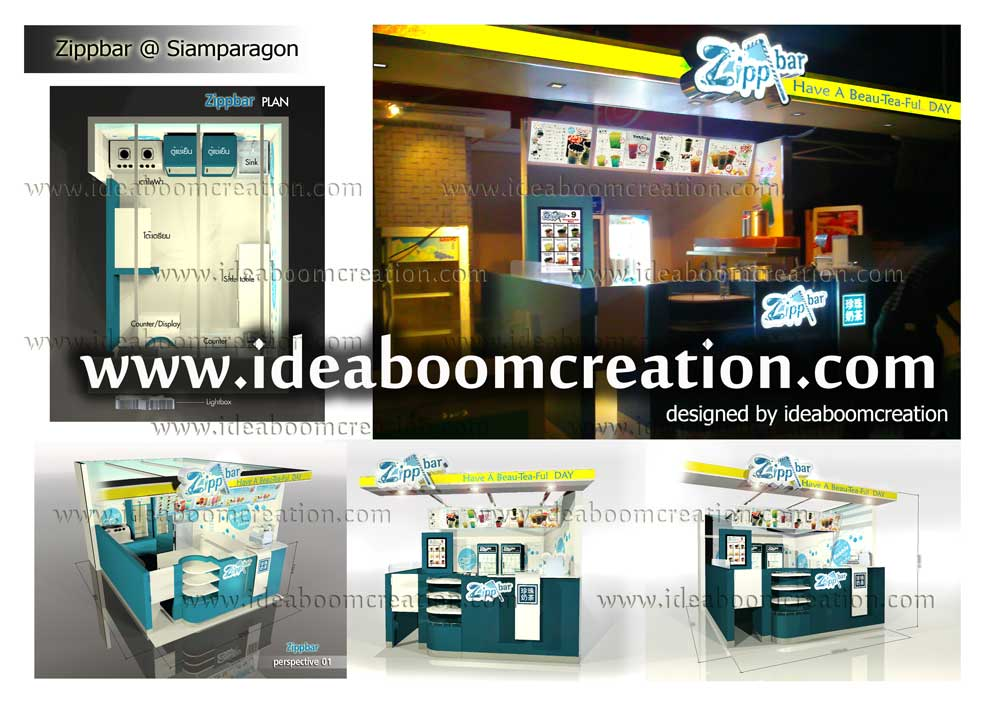 SHOP DESIGN / รับออกแบบ ก่อสร้างบูธ ร้านค้าทั่วไป ทั้งในและนอกห้างสรรพสินค้า 3