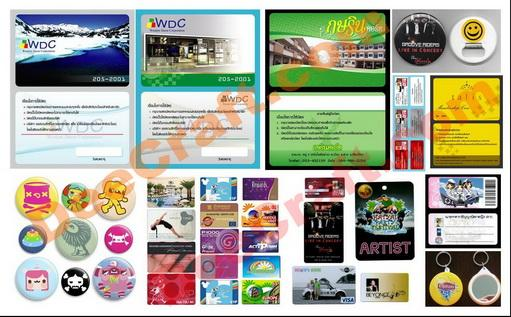 บัตรพลาสติก บัตรพีวีซี Pvc Card บัตรสมาชิก Offset Inkjet ติดต่อ 0818112040