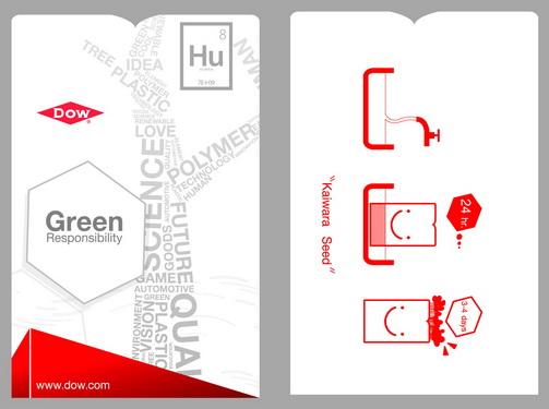 บัตรกระดาษ เคลือบ PVC เงา ด้าน บัตรสมาชิก บัตรส่วนลด ซองกระดาษ ใบละ 3-15 บาท0818112040