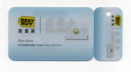 บัตรพลาสติก บัตรพีวีซี Pvc Card บัตรสมาชิก บัตรส่วนลด Offset ขนาดพิเศษ ติดต่อ 0818112040