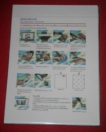 รูปลอกน้ำ PVC สติ๊กเกอร์น้ำ พิมพ์ Inkjet / Laser  A4/A3 โทร 0818112040