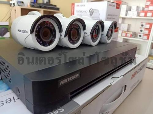 ชุดกล้องวงจรปิด Hikvision DS-7204HQHI-K1  Turbo HD DVR