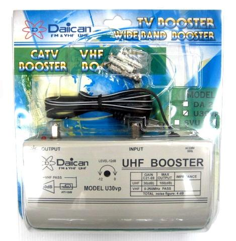 Booster ขยายสัญญาณRF DAICAN UHF BOOSTER 30 dB