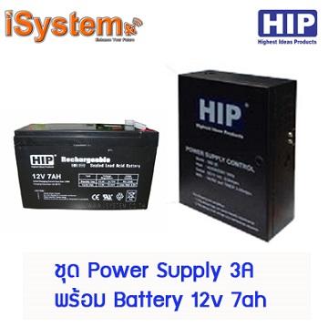 HIP Power Supply 3A + Battery 12v 7ah