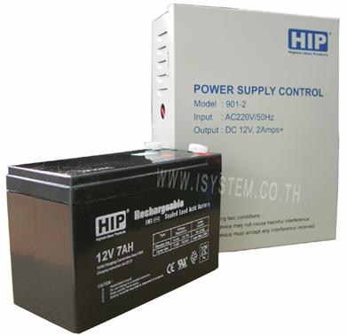 HIP Power Supply 12v 2A + Battery 12v 7AH