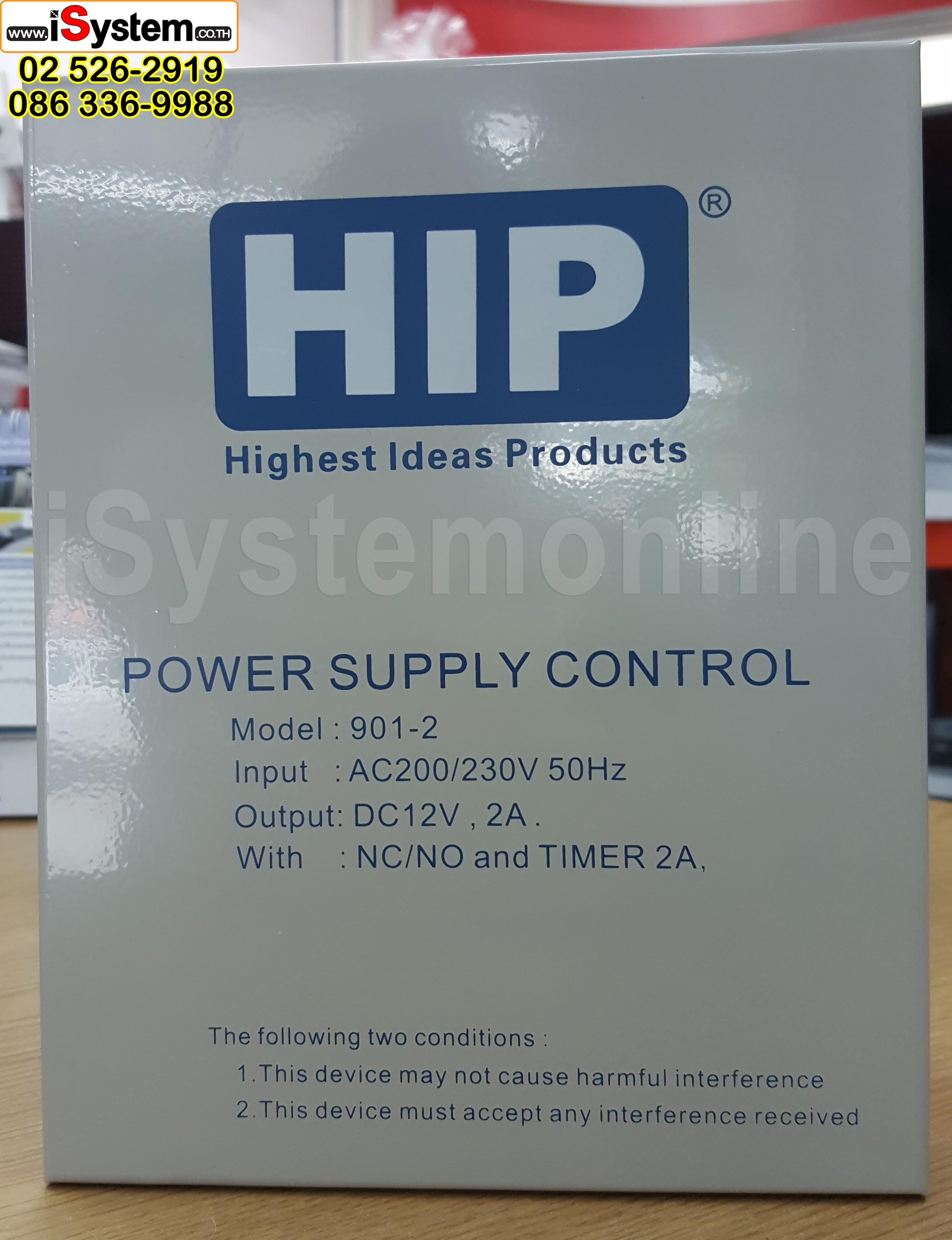 HIP Power Supply HIP 12V 2A