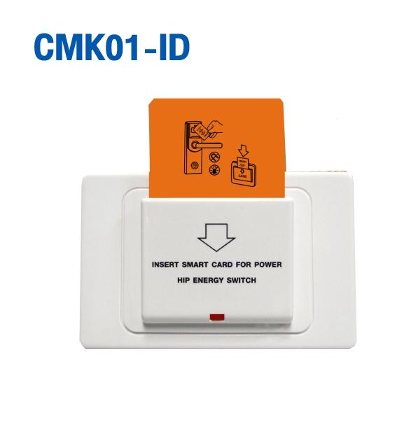 HIP CMK01-ID ตัวรับการ์ด ระบบควบคุมไฟในห้องพัก
