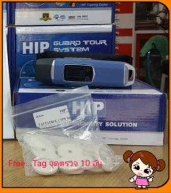 นาฬิกายาม HIP รุ่น GT11 (Guard Tour System)