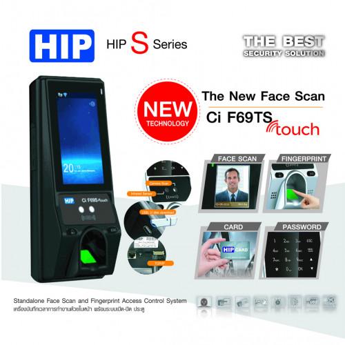 เครื่องสแกนใบหน้า Face Scan HIP Ci F69TS Touch Screen 3000 หน้า ต่อกริ่งได้ เมูนูเสียงไทยอังกฤษ