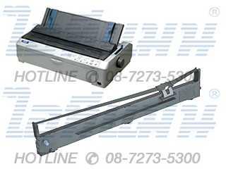 ตลับผ้าหมึกเครื่องพิมพ์ EPSON LQ-2090