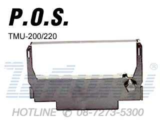 ตลับผ้าหมึกเครื่องคิดเงิน POS TMU-200/220