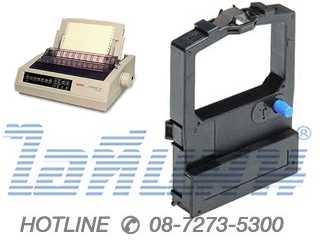 ตลับผ้าหมึกใช้กับเครื่องพิมพ์ OKI 590/591