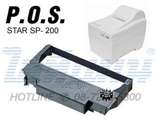 ตลับผ้าหมึกเครื่องคิดเงิน  STAR SP-200
