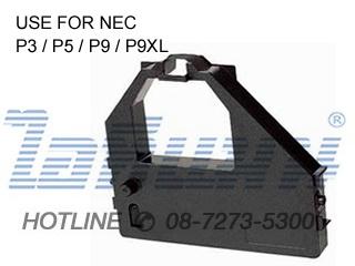 ตลับผ้าหมึก สำหรับเครื่อง NEC P3/P5/P7/P9/P9XL