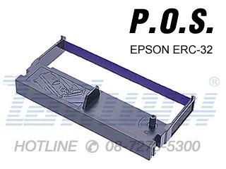 ตลับผ้าหมึกเครื่องคิดเงิน POS EPSON ERC-32