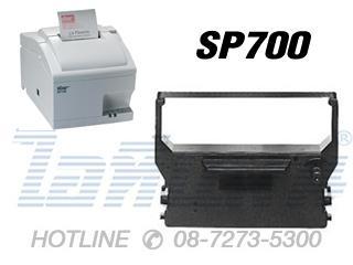 ตลับผ้าหมึกเครื่องคิดเงิน  STAR  SP-700