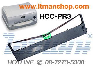 ตลับผ้าหมึก สำหรับ HCC  PR3
