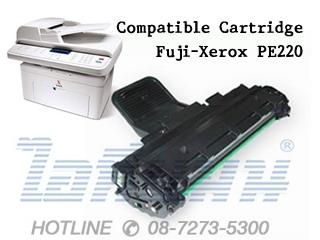 หมึกพิมพ์โทเนอร์ CWAA0683 สำหรับ Fuji Xerox  PE220 MFP