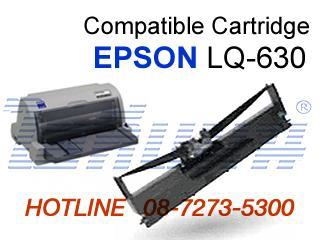 ตลับผ้าหมึก ใช้กับเครื่องพิมพ์ EPSON LQ-630
