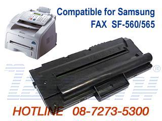 หมึกพิมพ์โทเนอร์ SF-D560 สำหรับ Samsung  FAX SF-560/565