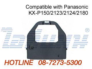 ตลับผ้าหมึก สำหรับ PANASONIC KX-P150